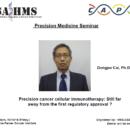 Precision Medicine Seminar – Dongpo Cai, Ph.D.